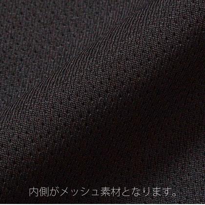 APPLEBUM-ELITE-PERFORMANCE-DRY-T-SHIRT-BLACK-BLOG3