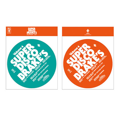 BBP-PAUL-WINLEY-RECORDS-BBP-SUPER-DISCO-BRAKES-SLIPMAT-SET-BLOG1