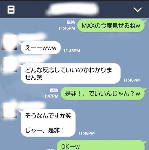 20140929_214407