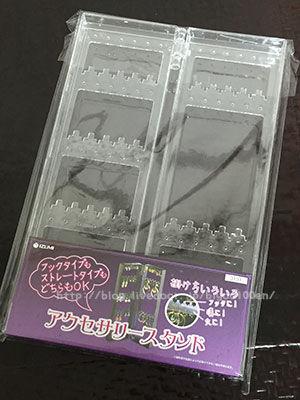 カラーは透明と、スケルトンのブラックがありました。 私はピアスの色と喧嘩しなそうな透明をチョイス。 100円なのに、日本製です!