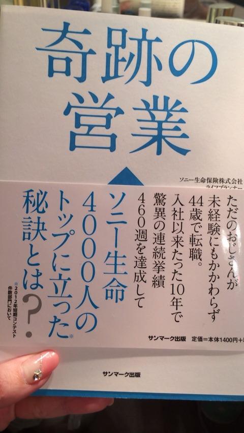 2014-04-29-01-23-27
