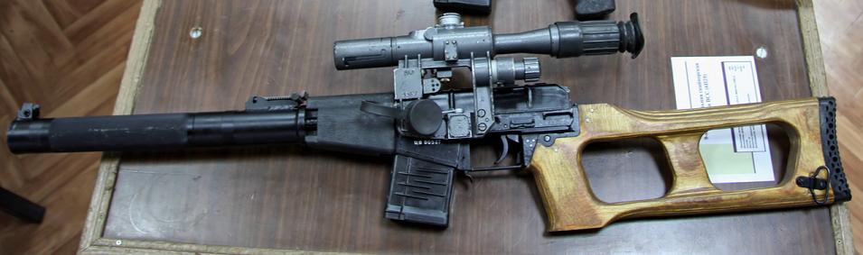 愛称はヴィントレス 9x39mm SP-5...