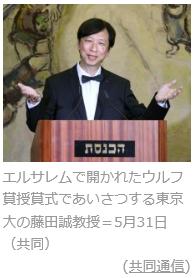 ISB (ima syun blog ・今旬ブロ...