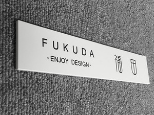ENJOY DESIGN Name Plate