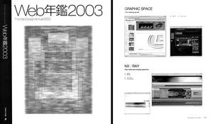 SCN_0005 表紙+ページ紹介完了RE モノクロ