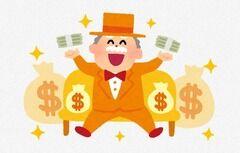 金持ち「金が全てじゃない」貧乏「金が全て」