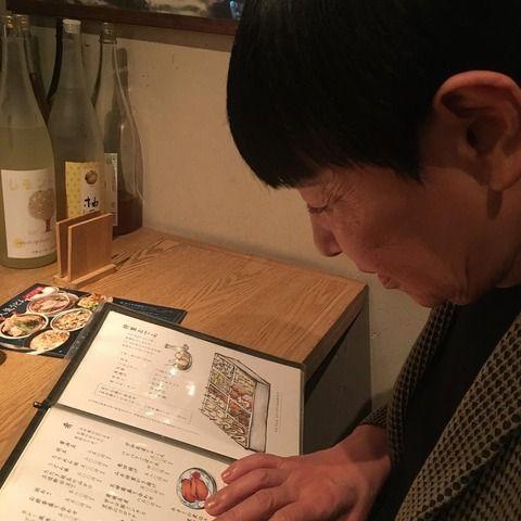 【悲報】和田アキ子「彼女とデートなうに使っていいよ」 (※画像あり)