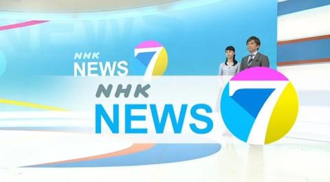 速報! NHKがGoogleのロゴをパクるww 猿真似かよ!wwwwwwwwwww