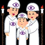 【悲報】大川隆法さん、実の息子を訴えてしまう(画像あり♪)wwwwwwwwwwwwwwwwwwww