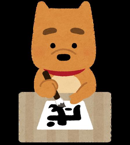 【福袋2018】新年迎える前に要チェック!!食品系福袋情報リンクページ【まとめ】※ネタバレあり(更新しました)