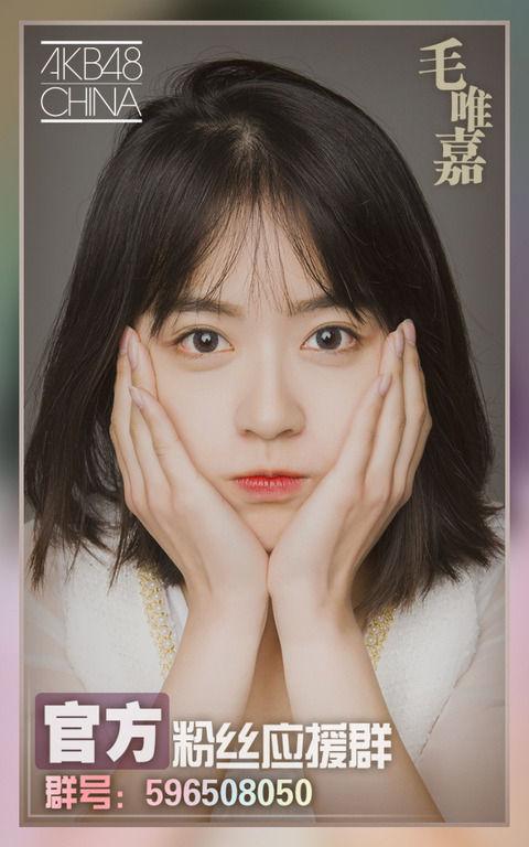 【画像】 AKB48 CHINAの中国人メンバーが美少女すぎる 日本のアイドル全員死亡wwwwwwwwww