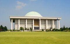 韓国・文在寅大統領の側近で、次の法相に内定しているチョ・グク氏の聴聞会が中止されるかもしれない