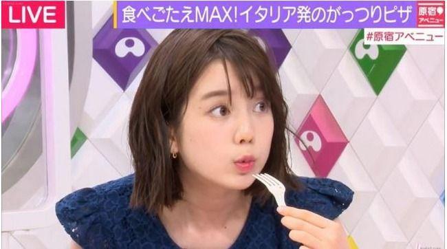 韓国人「日本人女性はなんて可愛いんだ!韓国人女性みたい」弘中綾香アナウンサーのモクパン画像が可愛すぎる→「ハ・ヨンスに似ているね」 韓国の反応