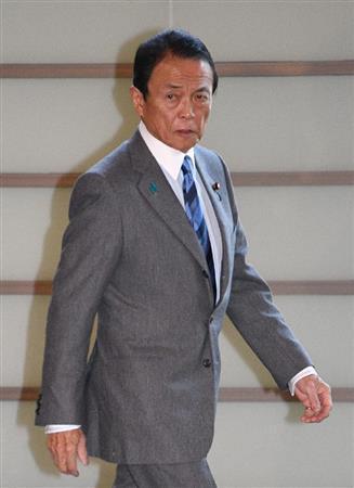 麻生太郎「新聞記者なんて最も信用してはいかんだろ」