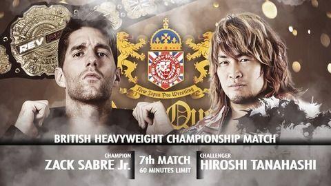 ブリティッシュヘビー級選手権試合  ザック・セイバーJr.vs棚橋弘至【NJPW Royal Quest】