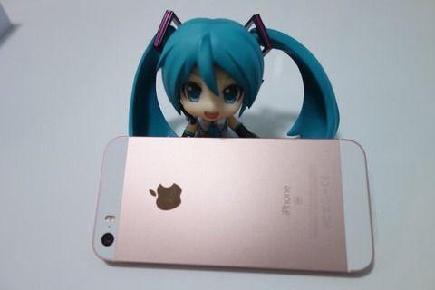 今更「iPhoneSE」買うのってあり?