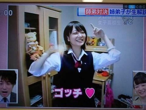 【速報】藤井聡太六段の姉弟子、可愛すぎるwwwwwwww (※画像あり)
