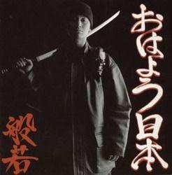 日本刀で武装した泥棒に鉢合わせ…韓国人留学生らしく、動転した親父は、テレビを投げつけ、金的蹴りをかましたんだが…