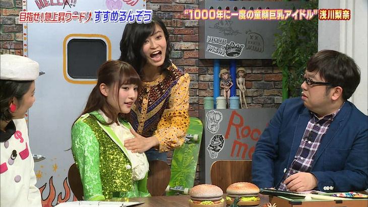 小島瑠璃子が1000年ちゃんの胸を揉みまくっててワロタ(画像あり)ww