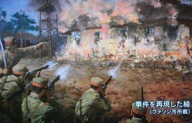 韓国人「日帝戦犯の悪魔‥」日本軍が犯した朝鮮人虐殺事件6件をご覧ください 韓国の反応