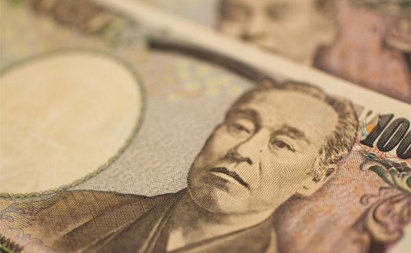 ボーナスが5万円イカだった奴www