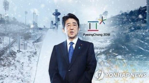 日本メディア「安倍首相は抗議をしに平昌へ?総理は目的見分けがついて居ない」日本メディアが安倍首相に忠告! 韓国の反応