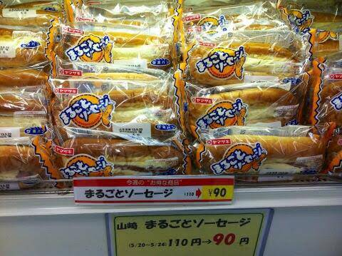 日本一売れてる菓子パンがコレな事実知ってた?