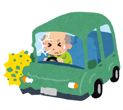 93歳のじーさん、車を急発進させて自分の妻を殺してしまう「アクセルとブレーキを踏み間違えた」