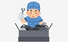 日本企業「外国人労働者に日本人と同じ賃金を払わないといけないの?」
