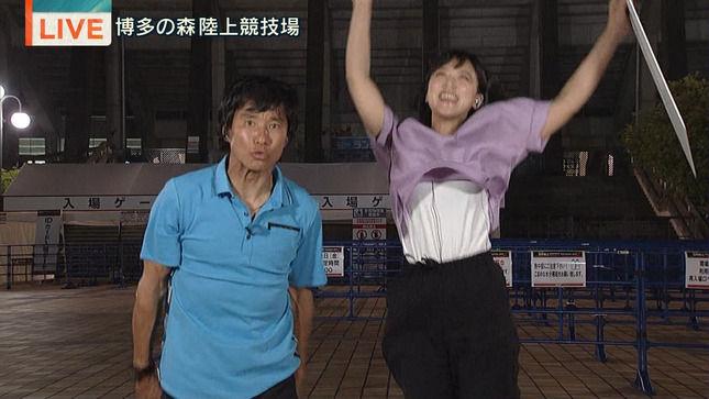 竹内由恵アナがジャンプして衣装がめくれる!!【GIF動画あり】
