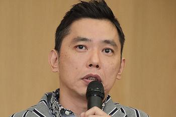 【仮想通貨に持論!】爆笑問題・太田光「信用しないほうがいい」
