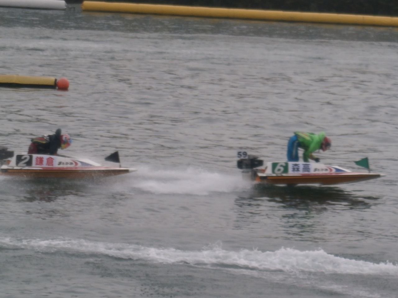 リプレイ 江戸川 競艇 レース