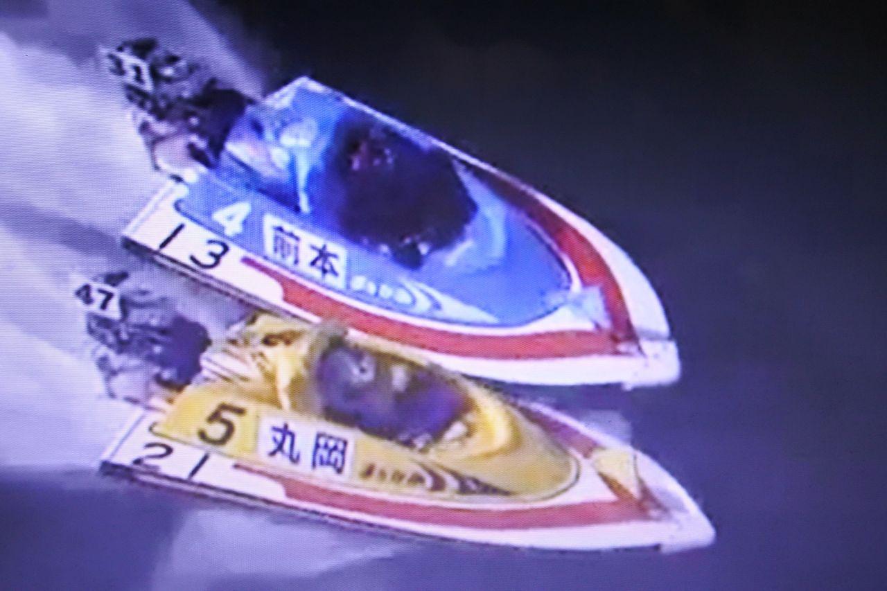 競艇 結果 多摩川