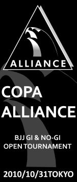 copa_alliance_logo