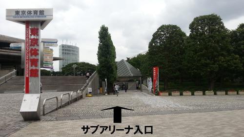 20130701_134518-1