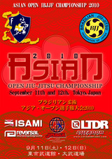 asia2010_poster