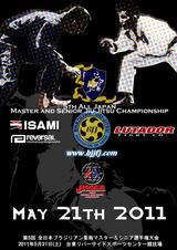 M&S_2011ポスター