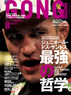 cover2012Aug