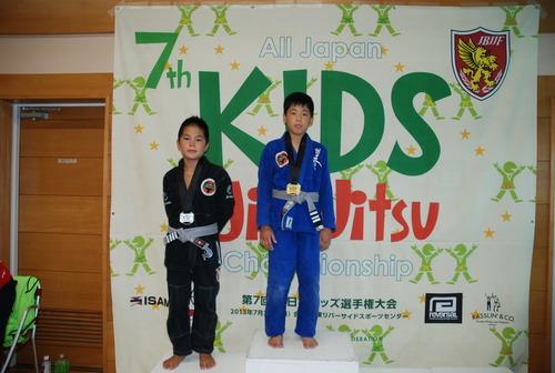 kids0721,2013 (397)
