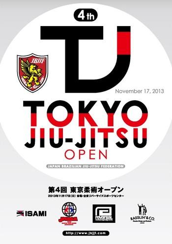 tokyo_op4_poster