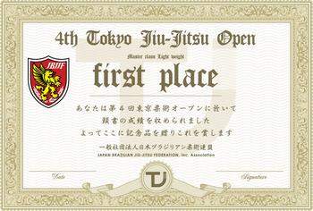 tokyo_op4_shojo