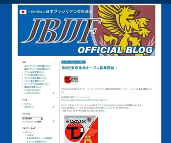 official_blog