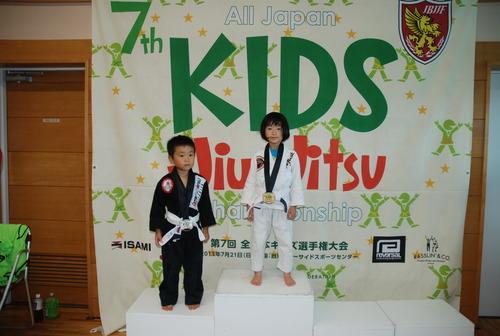 kids0721,2013 (408)