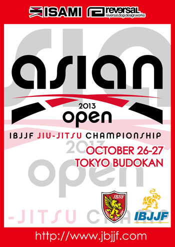 asia2013_poster2