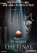 bj-leagueTheFinalDVD_flyer_omote