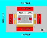 静岡座席図
