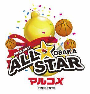プロバスケットボール bjリーグ公式ブログ - ライブドアブログ