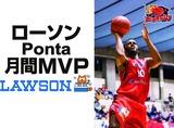 """ローソン""""Ponta""""11月月間MVPは、岩手・ランダル選手"""