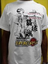 復興支援Tシャツ