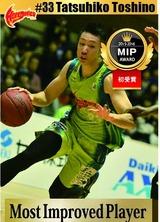 8MIP_俊野